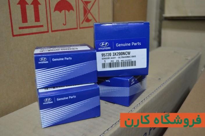 قطعات-اورجینال-(جنیون)-فروشگاه-کارن-4